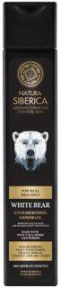 Natura Siberica MEN Super osviežujúci sprchový gél Ľadový medveď