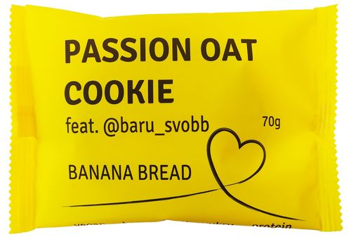 Passion Bar Vegan Oat Cookie